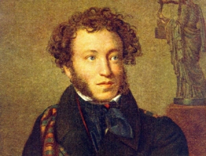 pushkin talk at Sladers Yard 13 June